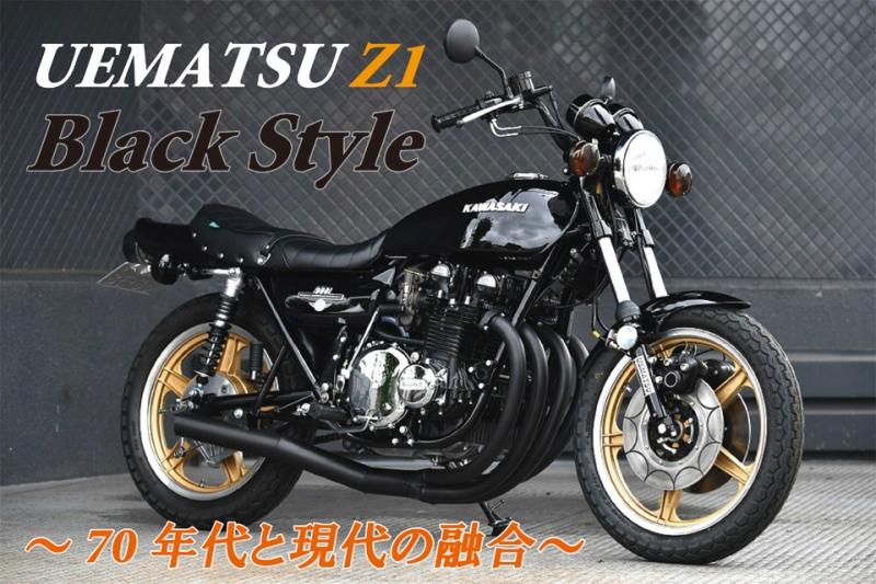 カワサキ Z1
